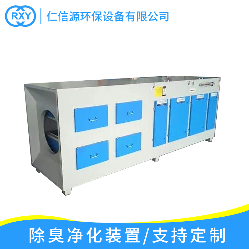活性炭吸附净化设备 除臭净化装置