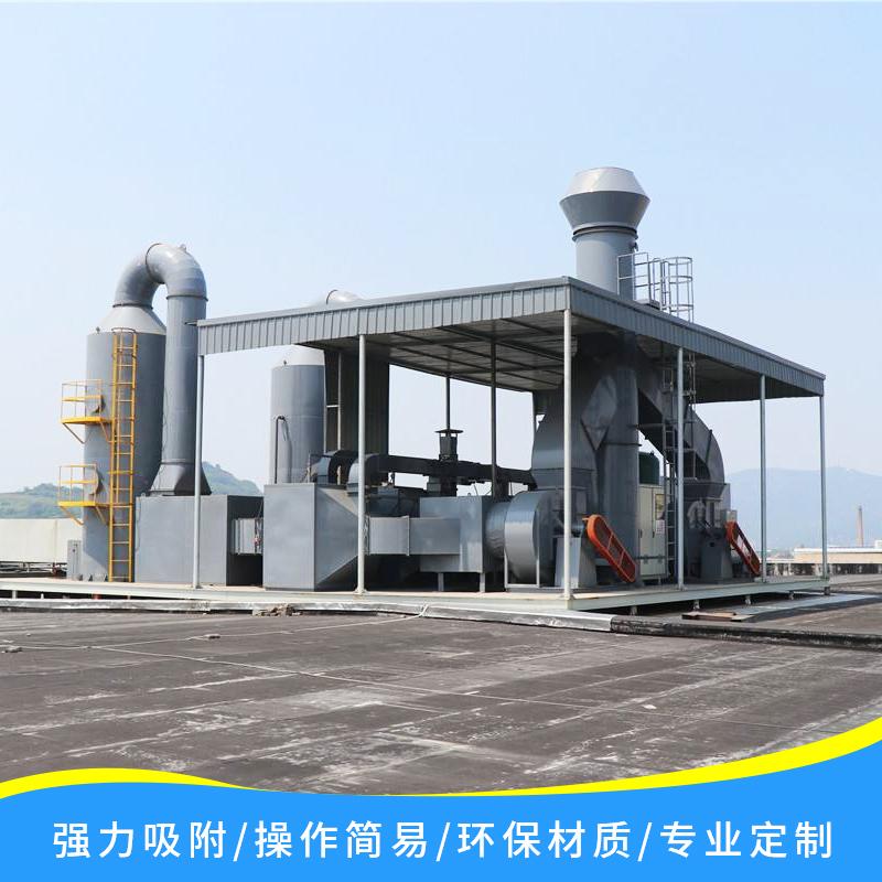 工业废气处理活性炭催化燃烧CO系统
