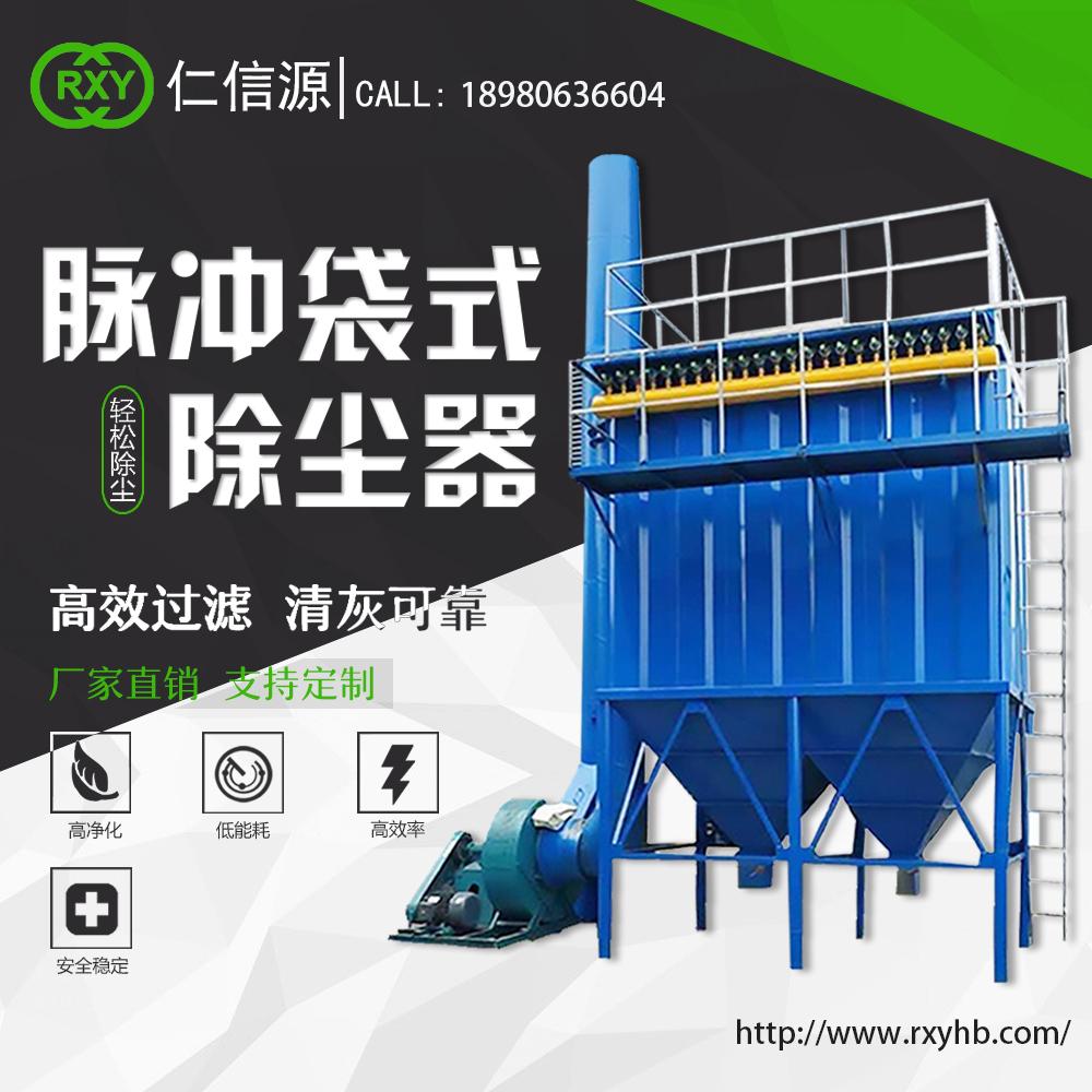 水泥厂除尘 脉冲袋式除尘器 除尘设备