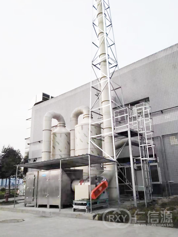 酸雾废气治理设备