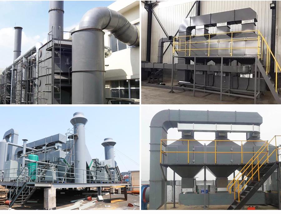 催化燃烧生产厂家,活性碳吸附催化燃烧