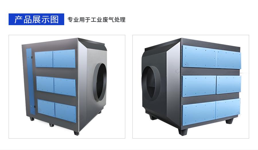 活性炭处理装置,活性炭吸附净化设备