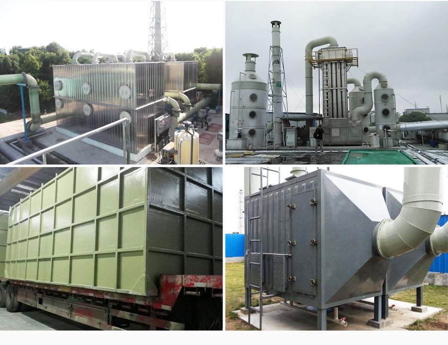 生物法废气处理,微生物废气处理