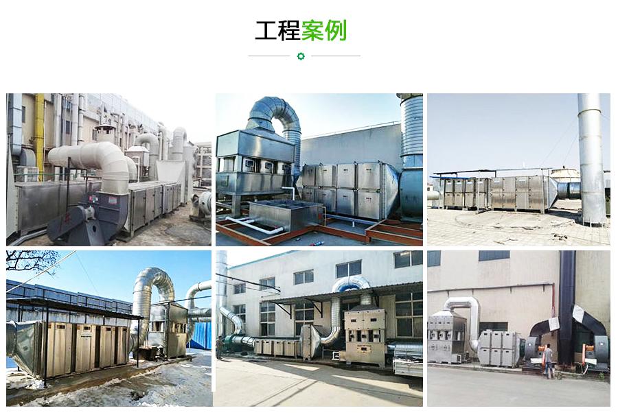 光氧催化设备,光氧催化废气净化器