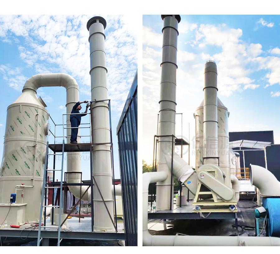 尾气处理官方方案:化工厂化学粉尘尾气处理10000风量喷淋塔废气治理系统