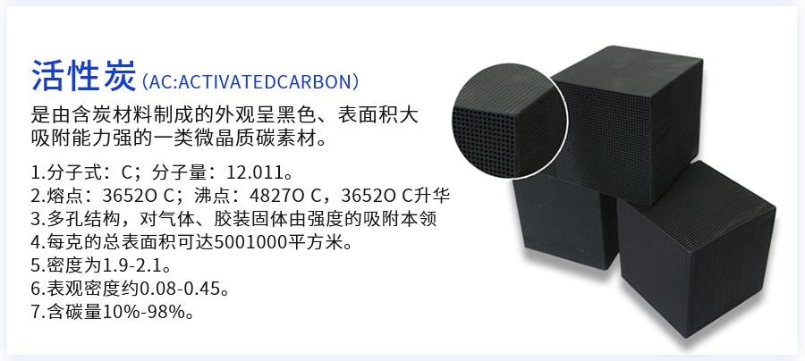 活性炭光氧催化设备,催化燃烧吸附厂家